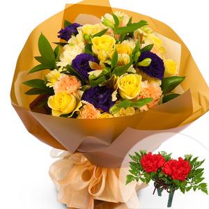 옐로우카네이션 혼합꽃다발