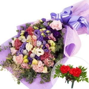다이아스프레이혼합꽃다발