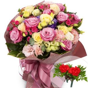 카네이션 혼합 꽃다발